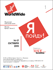 I Saloni WorldWide Moscow 2015